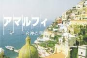 2010010801.jpg